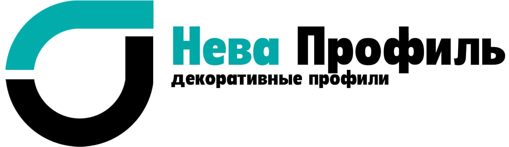 Нева Профиль