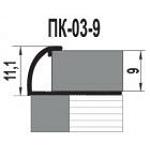 ПК 03-9